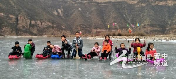 昔阳县:乡村玩滑冰 让你秒回童年