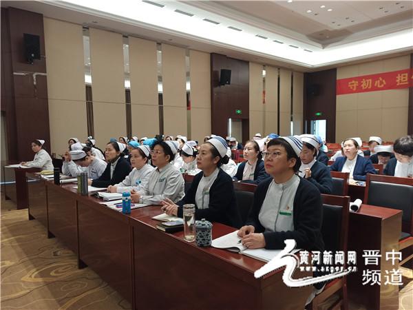 晋中第一人民医院护理部举办护士长外出学习汇