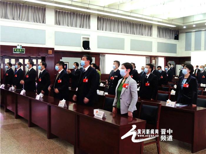 晋中市第四届人民代表大会第七次会议闭幕